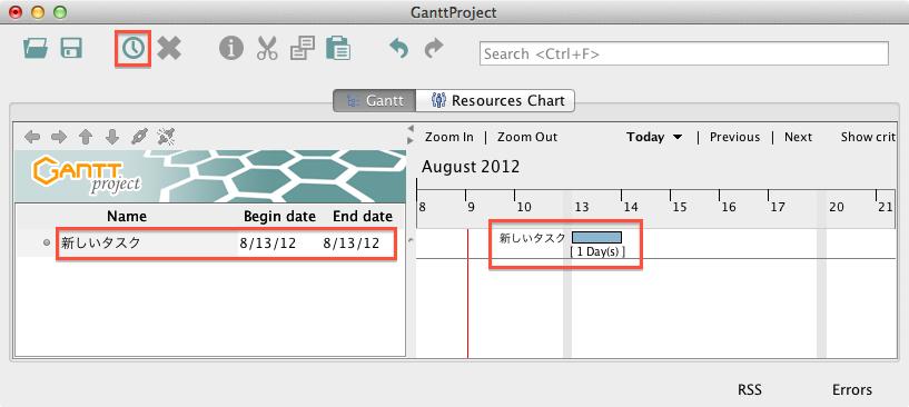 macでも手軽に使えるガントチャート描画ソフトganttproject アシアルブログ