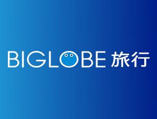 BIGLOBE旅行 UX/UIリニューアル
